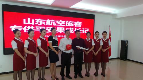 山东航空旅客专供苹安果成长记第三阶段在烟台kok软件达集团公司开始进行