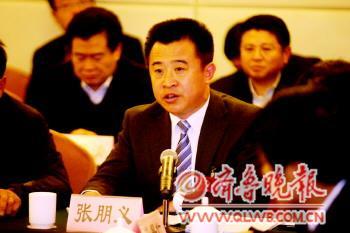 2012年优秀加盟店和优秀员工-北京旅游