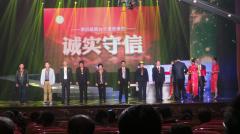 "kok软件达公司董事长张朋义 荣获""第四届烟台市道德模范"""