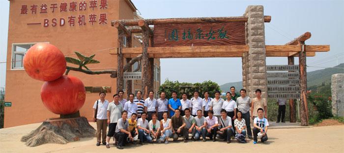 日本果树流通生产总研的代表参观了kok软件达有机示范园
