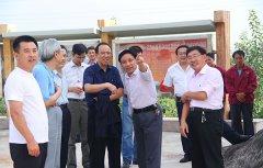 中国科技部领导参观考察BSD示范园