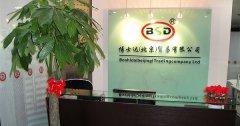 kok软件达(北京)商贸有限公司挂牌运营
