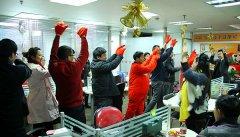 平安 平安北京