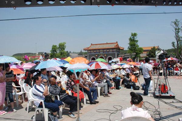 平安中国 平安北京