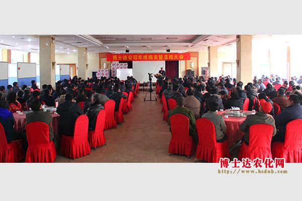 kok软件达年终大会及正诺公司年终颁奖暨总结大会