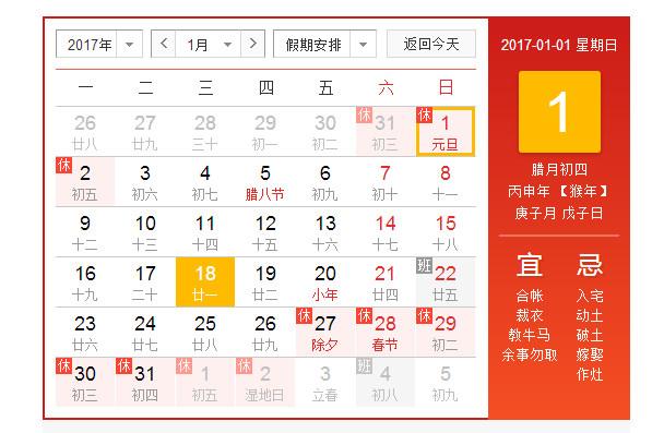 kok软件达集团携手陕西枫丹百丽、烟台电视台开启