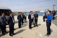 蒙阴县委书记带领蒙阴县党政考察团参观kok软件达集团