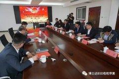 团省委副书记李子元一行到kok软件达集团现场调研