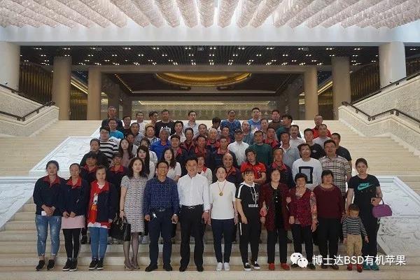 kok软件达受邀参观寿光菜博展、墨龙书院