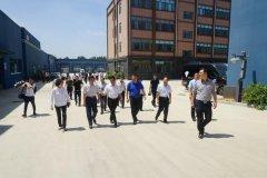 贵州省安顺市普定县考察团到烟台kok软件达集团参观考察