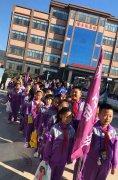 栖霞市实验小学开展少先队建队日69周年主题活动