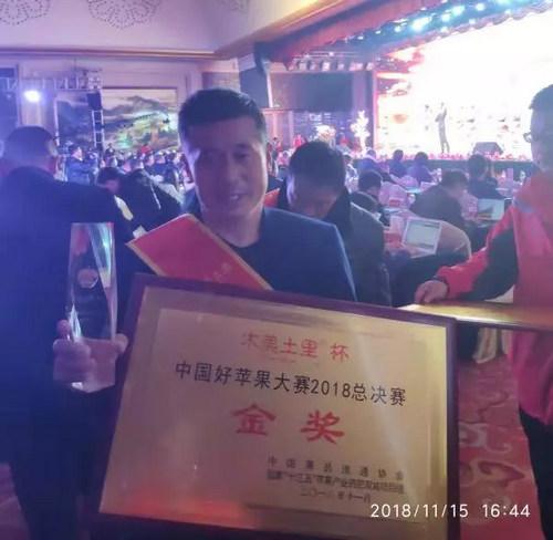 kok软件达喜获2018西安苹果大赛总决赛金奖