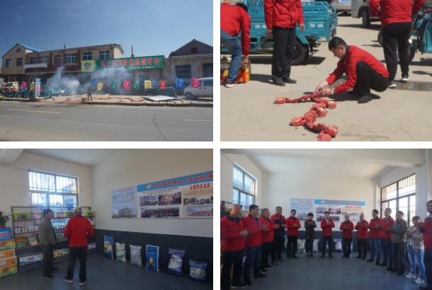 kok软件达集团--苏家店镇运营中心正式揭牌成立