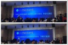 """【展会进行时】再获殊荣--董事长张朋义荣膺""""2020果业年度人物"""""""