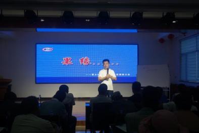 """首届""""果缘""""苹果产业经销商大型研讨会在kok软件达集团顺利召开!"""